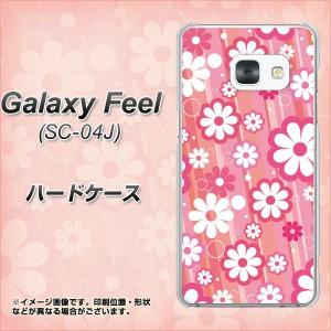 Galaxy Feel SC-04J ハードケース / カバー【751 マーガレット(ピンク系) 素材クリア】(ギャラクシー フィール SC-04J/SC04J用)