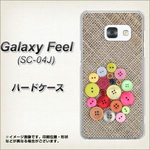 Galaxy Feel SC-04J ハードケース / カバー【VA853 ボタンのイラスト 素材クリア】(ギャラクシー フィール SC-04J/SC04J用)