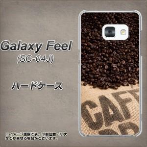 Galaxy Feel SC-04J ハードケース / カバー【VA854 コーヒー豆 素材クリア】(ギャラクシー フィール SC-04J/SC04J用)