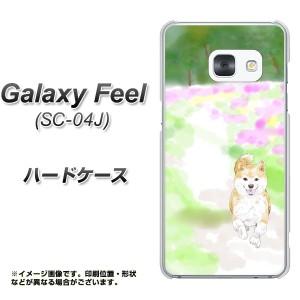 Galaxy Feel SC-04J ハードケース / カバー【YJ014 柴犬2 素材クリア】(ギャラクシー フィール SC-04J/SC04J用)