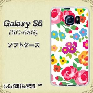 Galaxy S6 SC-05G TPU ソフトケース / やわらかカバー【776 5月のフラワーガーデン 素材ホワイト】 UV印刷 (ギャラクシーS6/SC05G用)