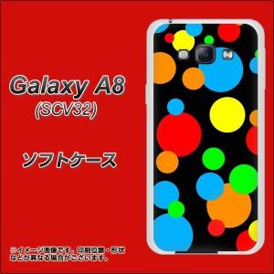 Galaxy A8 SCV32 TPU ソフトケース / やわらかカバー【076 ドット(大阪のおばちゃん) 素材ホワイト】 UV印刷 (ギャラクシー エーエイ
