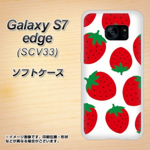 au Galaxy S7 edge SCV33 TPU ソフトケース / やわらかカバー【SC818 大きいイチゴ模様 レッド 素材ホワイト】 UV印刷 (ギャラクシーS7