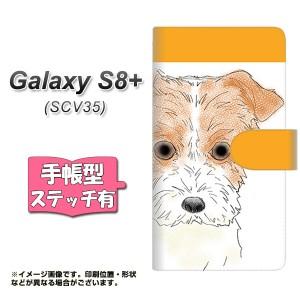 スマホケース galaxy s8プラス手帳型 SCV35 メール便送料無料 【ステッチタイプ】 【 YD895 ジャックラッセルテリア01 】