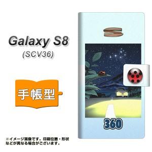 メール便送料無料 Galaxy S8 SCV36 手帳型スマホケース 【 YB958 S360 青 】横開き (ギャラクシーS8 SCV36/SCV36用/スマホケース/手帳式)