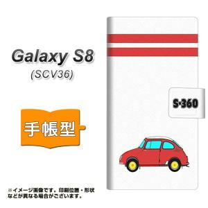 スマホケース galaxy s8手帳型 scv36 メール便送料無料 【 YB959 てんとう虫01 】