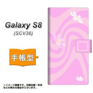 メール便送料無料 Galaxy S8 SCV36 手帳型スマホケース 【 YB992 カレント03 】横開き (ギャラクシーS8 SCV36/SCV36用/スマホケース/手帳