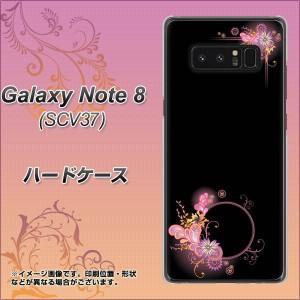 Galaxy Note8 SCV37 ハードケース / カバー【437 華のフレーム 素材クリア】(ギャラクシーノート8 SCV37/SCV37用)