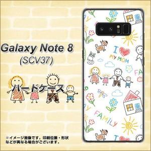 Galaxy Note8 SCV37 ハードケース / カバー【709 ファミリー 素材クリア】(ギャラクシーノート8 SCV37/SCV37用)