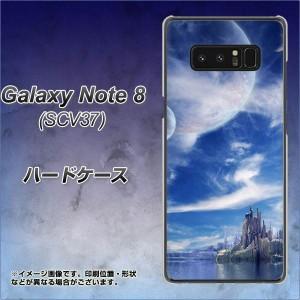 Galaxy Note8 SCV37 ハードケース / カバー【1270 広がる宇宙 素材クリア】(ギャラクシーノート8 SCV37/SCV37用)