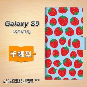 メール便送料無料 au Galaxy S9 SCV38 手帳型スマホケース 【 SC814 小さいイチゴ模様 レッドとブルー 】横開き (au ギャラクシー S9 SCV
