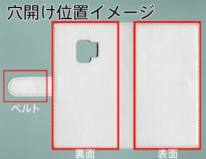 メール便送料無料 au Galaxy S9 SCV38 手帳型スマホケース 【ステッチタイプ】 【 YE810 ブリュッセルグリフォン01 】横開き (au ギャラ