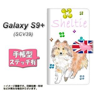 メール便送料無料 au Galaxy S9+ SCV39 手帳型スマホケース 【ステッチタイプ】 【 YE800 シェルティー01 】横開き (au ギャラクシーS9+