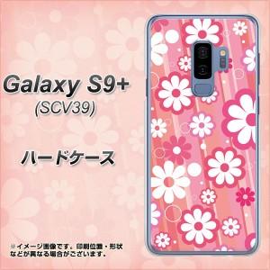 au Galaxy S9+ SCV39 ハードケース / カバー【751 マーガレット(ピンク系) 素材クリア】(au ギャラクシーS9+ SCV39/SCV39用)