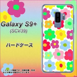 au Galaxy S9+ SCV39 ハードケース / カバー【758 ルーズフラワーカラフル 素材クリア】(au ギャラクシーS9+ SCV39/SCV39用)