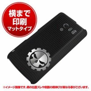 docomo AQUOS PHONE EX SH-04E ハードケース【横まで印刷 1092 ドクロシンボル マット調】(アクオスフォンEX/SH04E用)