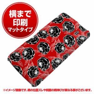 docomo AQUOS PHONE EX SH-04E ハードケース【横まで印刷 1155 ブラックローズ マット調】(アクオスフォンEX/SH04E用)