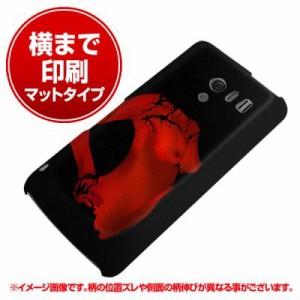 docomo AQUOS PHONE EX SH-04E ハードケース【横まで印刷 1260 蝕まれる体 マット調】(アクオスフォンEX/SH04E用)