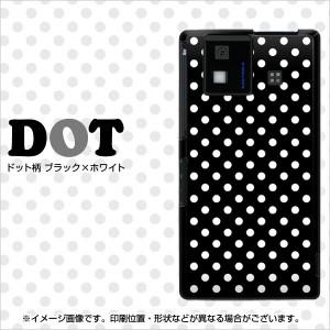 docomo AQUOS PHONE SH-06D ケース / カバー 【059 ドット柄(水玉)ブラック×ホワイト(ブラック素材)】★高解像度