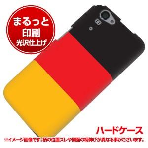 docomo AQUOS PHONE ZETA SH-01F ハードケース【まるっと印刷 675 ドイツ 光沢仕上げ】横まで印刷(アクオスフォンZET