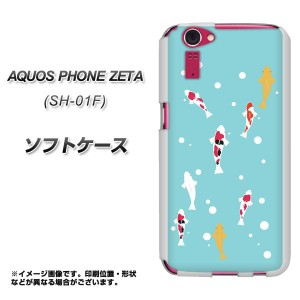 docomo AQUOS PHONE ZETA SH-01F TPU ソフトケース / やわらかカバー【KG800 コイの遊泳 素材ホワイト】 UV印刷 (アクオスフ