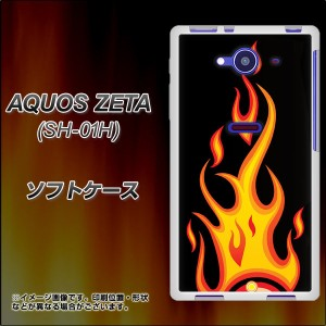 docomo AQUOS ZETA SH-01H TPU ソフトケース / やわらかカバー【010 ファイヤー 素材ホワイト】 UV印刷 (アクオス ゼータ SH-01H/SH01H