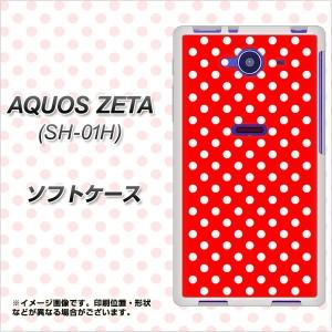 3a8652dc56 docomo AQUOS ZETA SH-01H TPU ソフトケース / やわらかカバー【055 ドット柄