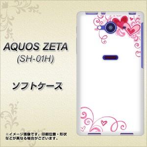 5c4f2b227d docomo AQUOS ZETA SH-01H TPU ソフトケース / やわらかカバー【365 ハートフレーム