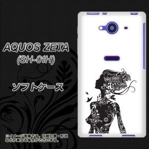 docomo AQUOS ZETA SH-01H TPU ソフトケース / やわらかカバー【384 ボディアート 素材ホワイト】 UV印刷 (アクオス ゼータ SH-01H/SH01