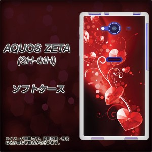 docomo AQUOS ZETA SH-01H TPU ソフトケース / やわらかカバー【385 クリスタルな恋 素材ホワイト】 UV印刷 (アクオス ゼータ SH-01H/SH