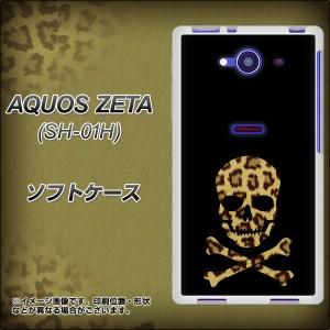 824918d012 docomo AQUOS ZETA SH-01H TPU ソフトケース / やわらかカバー【1078 ドクロフレーム