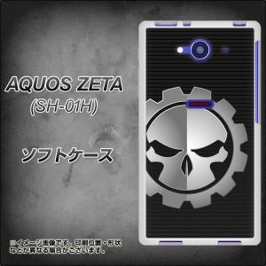 docomo AQUOS ZETA SH-01H TPU ソフトケース / やわらかカバー【1091 ドクロシンボル(L) 素材ホワイト】 UV印刷 (アクオス ゼータ SH-01