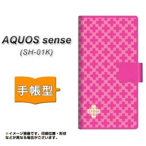 メール便送料無料 AQUOS sense SH-01K 手帳型スマホケース 【 IB901 クロスドット_ピンク 】横開き (アクオスセンス SH-01K/SH01K用/スマ