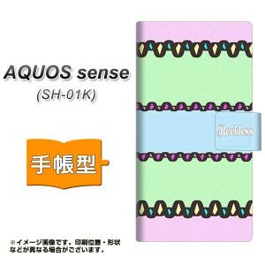 メール便送料無料 AQUOS sence SH-01K 手帳型スマホケース 【 YC856 パステルボーダー01 】横開き (アクオスセンス SH-01K/SH01K用/スマ