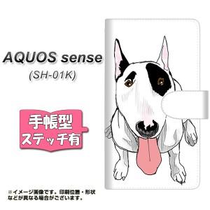 メール便送料無料 AQUOS sense SH-01K 手帳型スマホケース 【ステッチタイプ】 【 YE803 ミニチュアブルテリア02 】横開き (アクオスセン