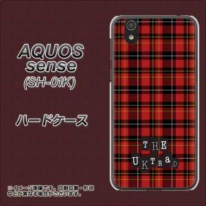 AQUOS sense SH-01K ハードケース / カバー【547 THEチェック 素材クリア】(アクオスセンス SH-01K/SH01K用)