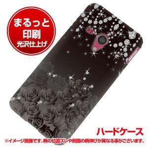 docomo AQUOS PHONE EX SH-02F ハードケース【まるっと印刷 327 薔薇とダイヤモンド 光沢仕上げ】 横まで印刷(アクオスフォンEX/SH02F用)