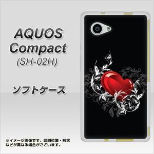 AQUOS Compact SH-02H TPU ソフトケース / やわらかカバー【032 クリスタルハート 素材ホワイト】 UV印刷 (アクオスコンパクト SH-02H/S