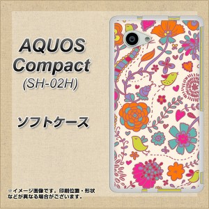 AQUOS Compact SH-02H TPU ソフトケース / やわらかカバー【323 小鳥と花 素材ホワイト】 UV印刷 (アクオスコンパクト SH-02H/SH02H用)
