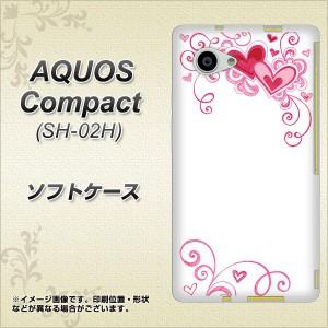 AQUOS Compact SH-02H TPU ソフトケース / やわらかカバー【365 ハートフレーム 素材ホワイト】 UV印刷 (アクオスコンパクト SH-02H/SH0