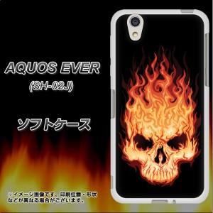 docomo AQUOS EVER SH-02J TPU ソフトケース / やわらかカバー【364 ドクロの怒り 素材ホワイト】 UV印刷 (docomo アクオス エバー SH-0