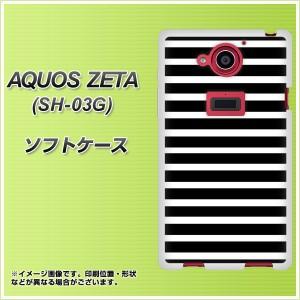 docomo AQUOS ZETA SH-03G TPU ソフトケース / やわらかカバー【330 サイドボーダーブラック 素材ホワイト】 UV印刷 (アクオス ゼータ/S