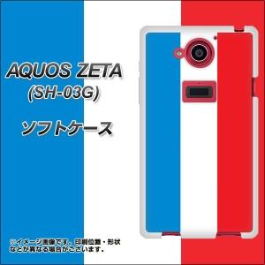 docomo AQUOS ZETA SH-03G TPU ソフトケース / やわらかカバー【673 フランス 素材ホワイト】 UV印刷 (アクオス ゼータ/SH03G用)