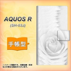 メール便送料無料 AQUOS R SH-03J 手帳型スマホケース 【 402 ホワイトRose 】横開き (アクオスR SH-03J/SH03J用/スマホケース/手帳