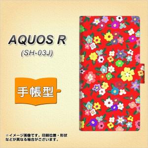 メール便送料無料 AQUOS R SH-03J 手帳型スマホケース 【 780 リバティプリントRD 】横開き (アクオスR SH-03J/SH03J用/スマホケース/手