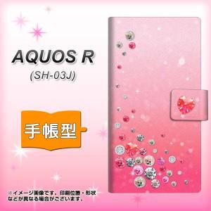 メール便送料無料 AQUOS R SH-03J 手帳型スマホケース 【 SC822 スワロデコ 】横開き (アクオスR SH-03J/SH03J用/スマホケース/手帳式)