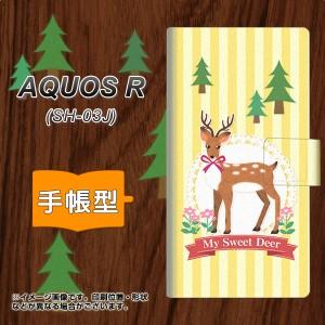 メール便送料無料 AQUOS R SH-03J 手帳型スマホケース 【 SC826 森の鹿 】横開き (アクオスR SH-03J/SH03J用/スマホケース/手帳式)