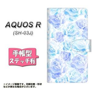 メール便送料無料 AQUOS R SH-03J 手帳型スマホケース 【ステッチタイプ】 【 SC927 ローズ ブルー 】横開き (アクオスR SH-03J/SH03J用/