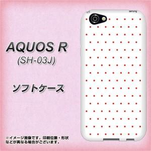 AQUOS R SH-03J TPU ソフトケース / やわらかカバー【VA922 マイクロドット レッド 素材ホワイト】(アクオスR SH-03J/SH03J用)