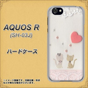 AQUOS R SH-03J ハードケース / カバー【1104 クラフト写真 ネコ (ハートM) 素材クリア】(アクオスR SH-03J/SH03J用)